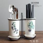 北歐植物陶瓷筷子架家用瀝水筷子筒雙筷子桶筷子籠收納置物架筷盒 盯目家