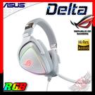 [ PC PARTY ] 華碩 ASUS ROG Delta White RGB 耳機