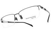 Masaki Matsushima光學眼鏡 MFT5023 C04 (黑) β 鈦金屬鏡框 人氣質感簡約半框款 #金橘眼鏡