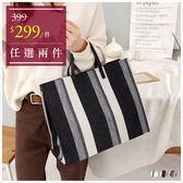 手提包-率性彩色針織條紋手提包-共3色-A03031384-天藍小舖