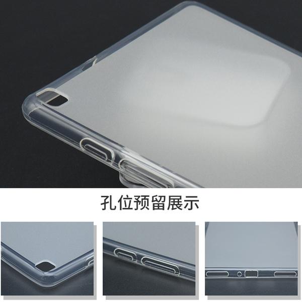 2019三星T295保護套TAB A 8.0寸平板電腦外殼T290/297防摔硅膠套