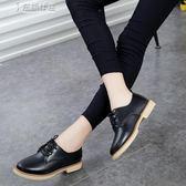 牛津鞋秋季平底休閒小皮鞋女英倫風女鞋學生復古單鞋學院風奈斯女裝