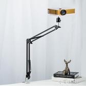 投影儀支架免打孔桌面床頭微型投影機多功能伸縮架子通用6mm支架 【快速出貨】