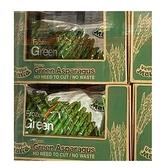[COSCO代購 需低溫宅配]  C122481 VEGGIE MARIA ASPARAGUS冷凍泌魯綠蘆筍 1公斤