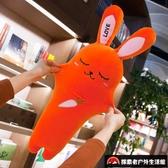 可愛兔子公仔睡覺床上玩偶布娃娃抱枕長條毛絨玩具【探索者戶外生活館】