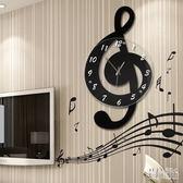 音樂音符北歐客廳家用時尚創意鐘表個性石英裝飾時鐘靜音藝術掛鐘 最後一天85折