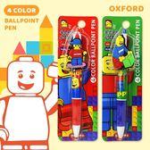 韓國 OXFORD 樂高四色原子筆1入(款式隨機)【櫻桃飾品】【29854】