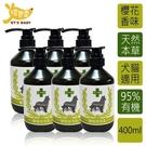 【南紡購物中心】【環寶靈】寵物寶貝驅蚤抗菌洗毛乳(櫻花)400ml(6瓶/組)
