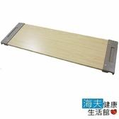 【YAHO 耀宏 海夫】YH018-2 木製餐桌板長94x寬30x高2cm