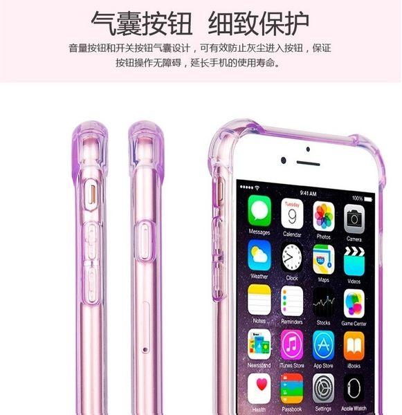 【世明國際】iPhone 6/6s/7/7 Plus 空壓殼 手機殼 氣墊殼 防摔殼 保護殼 TPU軟殼 s7edge