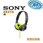 【麥士音響】SONY 索尼 MDR-ZX310   耳罩式 耳機   ZX310 5色【現場實品展示中】