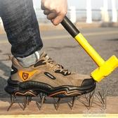 安全鞋勞保鞋男輕便防臭透氣工地鞋秋季防砸防刺穿鋼包頭工作安全鞋 快速出貨
