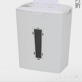 迷你桌面電動220V小型粉碎機辦公用品家用文件A4便攜 自動 FF2443【衣好月圓】