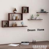 墻上置物架客廳電視背景墻裝飾架壁掛創意格子墻壁柜臥室墻面隔板 NMS名購新品
