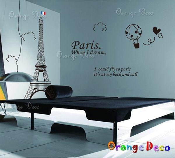 壁貼【橘果設計】艾菲爾鐵塔 DIY組合壁貼/牆貼/壁紙/客廳臥室浴室幼稚園室內設計裝潢