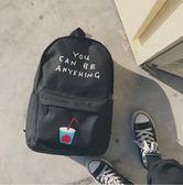 學院風韓版校園帆布背包書包男時尚潮流青少年初中高中學生雙肩包   提拉米蘇