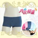 內衣頻道♥E6820  彈性優 優雅緹花 糖果色系 超低腰 無縫褲- FREE