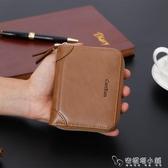 新款錢包男短款拉錬兩摺疊皮夾子情侶韓版學生簡約豎款小錢包 安妮塔小鋪