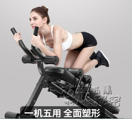 小霸龍多功能腹肌板男健身器材家用仰臥起坐輔助捲腹機美腰收腹機 雙十二全館免運