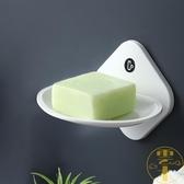 香皂肥皂盒瀝水吸盤式皂盒衛生間免打孔置物架壁掛【雲木雜貨】