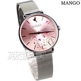 (活動價) MANGO 幸福青鳥 花漾 3D彩繪設計 米蘭帶 女錶 銀色x粉紅 MA6767L-10