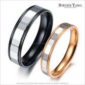 情人對戒 西德鋼飾鋼戒指「永恆真愛」單個價格*情人節推薦
