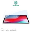 【愛瘋潮】 NILLKIN Apple iPad Pro 12.9 (FaceID) Amazing V+ 抗藍光玻璃貼