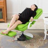美容椅平躺午休椅升降家用 NMS小明同學