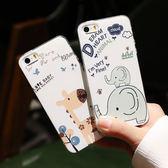 蘋果se手機殼 iphone5s手機殼 浮雕軟 硅膠殼夏日女款送掛繩