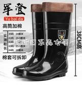 保暖中高筒雨鞋男士耐磨工作水靴短筒套鞋低幫牛筋底防滑塑膠 【快速出貨】