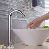 感應式水龍頭TS 全銅單冷熱家用衛生間洗手器一體化全自動紅外線感應式水龍頭 夢藝家