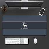 個性創意超大鼠標墊辦公游戲男簡單INS女卡通鍵盤寫字桌墊 浪漫西街
