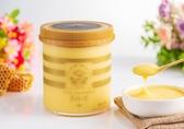 生鮮蜂王乳(蜂蜜/花粉/蜂王乳/蜂膠/蜂產品專賣)【養蜂人家】