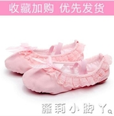 兒童舞蹈鞋女軟底練功鞋女童貓爪形體跳舞中國舞幼兒粉色芭蕾舞鞋 蘿莉小腳丫