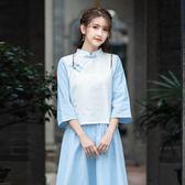 短袖裙裝 新款中國風復古改良唐裝 民族風文藝棉麻繡花連身裙套裝