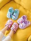 洞洞鞋 夏季兒童洞洞鞋防滑男童女童寶寶拖鞋1-3歲2家居卡通嬰幼兒涼拖鞋 歐歐