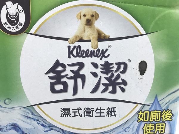 舒潔 濕式衛生紙40抽(10包/箱)【艾保康】