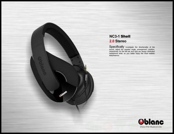 [地瓜球@] Oblanc NC3 Shell 高傳真立體聲頭戴式耳機(沉穩黑)~豐富高中低音的表現