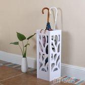 雨傘收納桶餐廳雨具籃妨水酒店字畫擺放框北歐傘筒創意家用雨傘架 第六空間