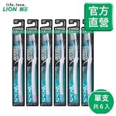 日本獅王細毛牙刷-小頭3列軟毛 X6入