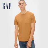 Gap男裝 復古水洗圓領短袖T恤 440773-銅色