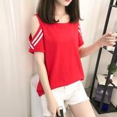 露肩短袖 露肩短袖女裝t恤年春夏寬松百搭紅色純棉ins半袖上衣服潮 麗人印象 免運