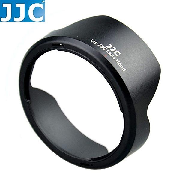 又敗家@JJC副廠Canon遮光罩EW-73C遮光罩相容Canon原廠遮光罩EW73C遮陽罩EF-S 10-18mm f4.5–5.6 IS STM f/4.5-5.6