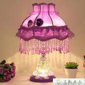 床頭燈  歐式公主床頭燈現代簡約臥室臺燈