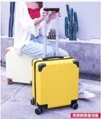 行李箱小號迷你網紅ins旅行皮箱18小型20寸女拉桿輕便登機密碼箱