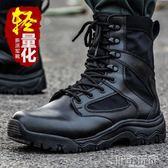 戰術鞋 新版cqb超輕作戰靴男夏季戰術靴軟底軍靴男透氣特種兵軍迷陸戰靴 小宅女