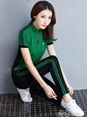 2018夏季新款寬鬆時尚韓版媽媽運動套裝女士短袖服兩件套潮 依凡卡時尚
