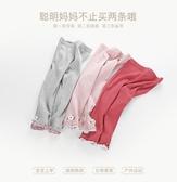 内搭裤  春秋外穿兒童褲女嬰幼兒運動長褲女童褲子洋氣時尚 莎瓦迪卡