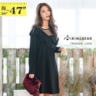 黑色洋裝--性感高雅網紗斜肩拼接荷葉口袋寬鬆修身長袖連衣裙(黑XL-3L)-A367眼圈熊中大尺碼◎