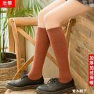 襪子女士加厚款保暖襪長筒純棉襪高筒及膝小腿襪 青木鋪子